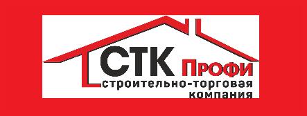 СТК ПРОФИ ® - защитные покрытия